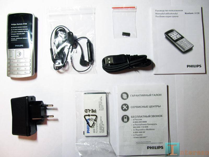 Комплектация Philips X130