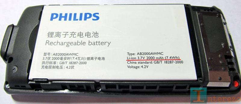 Емкий аккумулятор Philips X130
