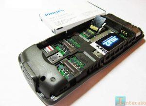 Аккумуляторный отсек Philips X130