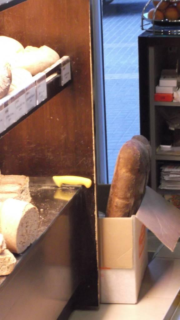 огромный хлебушек
