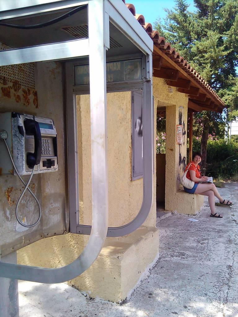 Автобусная остановка деревня Бали (в сторону Ретимно)