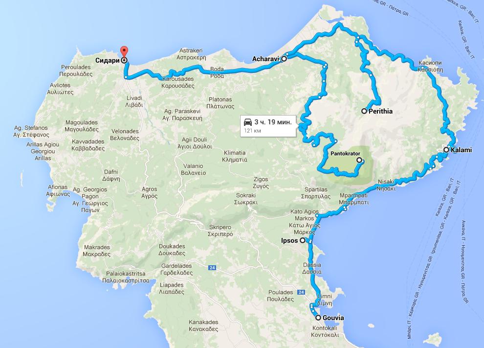 маршрут по острову Корфу по северной части о. Корфу
