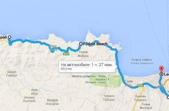 Маршрут по острову Крит