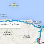 Автомобильный маршрут по острову Крит