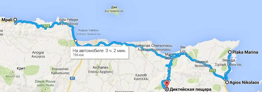 Автомобильные маршруты по острову Крит карта Плака - Спиналонга - Николаос - Лассити