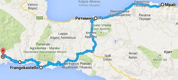 Автомобильные маршруты по острову Крит фото Ретимно - Франгокастелло - Хора сфакион - ущелье Арадена
