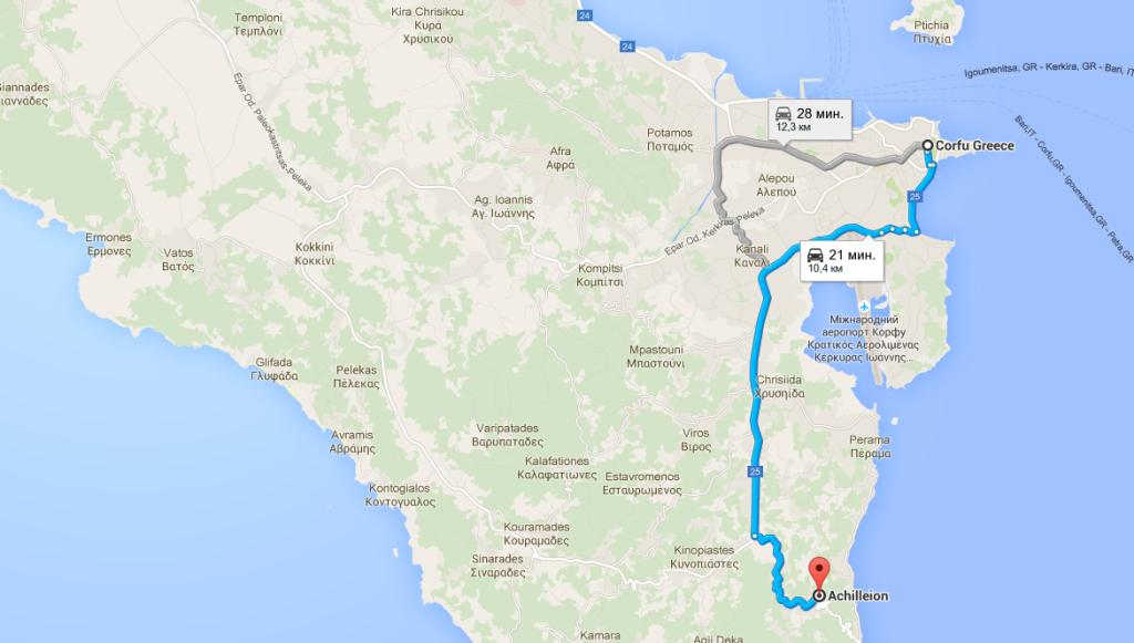 маршрут во дворец Ахиллеон