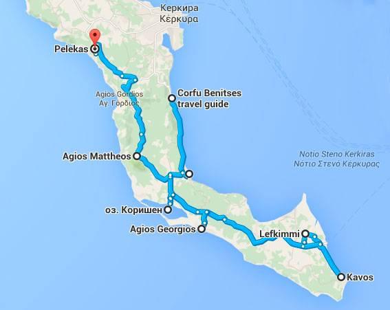 Автомобильный маршрут Корфу на машине южная часть