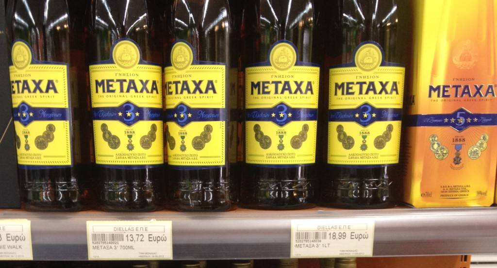 что привезти из Греции Метакса