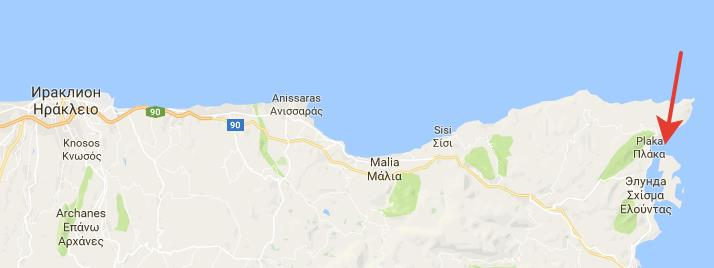Где находится остров Спиналонга
