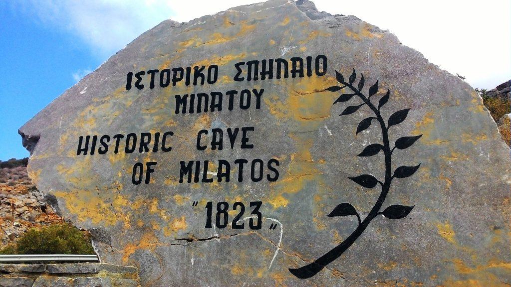 Указатель на дороге к пещере Милатос
